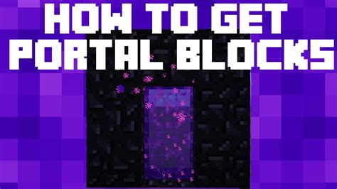 How to Get Portal Blocks in MCPE - YouTube