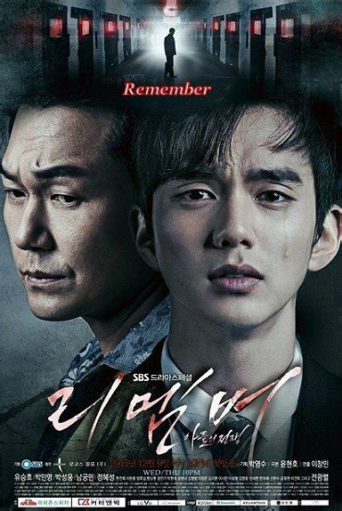 Remember SBS Korean Legal Drama, Review, Pictures