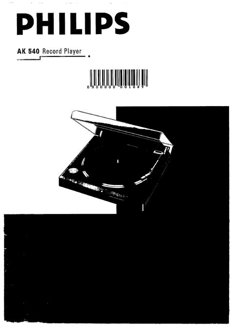 Philips AK 540 User Manual | 10 pages