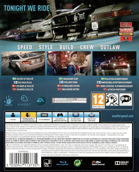 Need for Speed (2015) box cover art - MobyGames