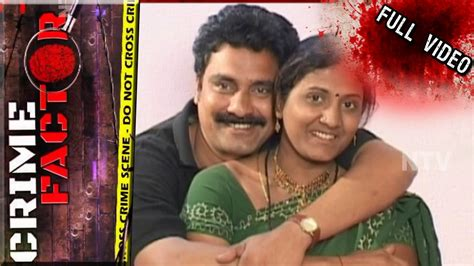 Wife Illegal Affair Leads To Demise Of Her Husband