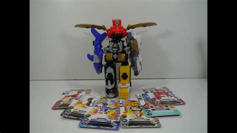 Review: Power Rangers Megaforce McDonald's Happy Meal Toys
